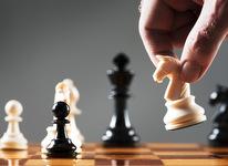 chess-obshta